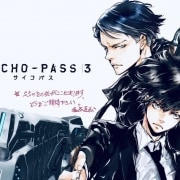 Psycho-Pass 3: First Inspector review