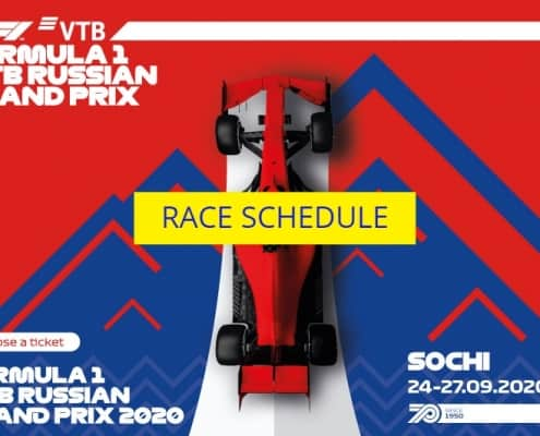 Race schedule F1 2020 Sochi